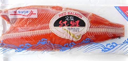 極洋 熟成定塩紅鮭フィレ(甘口) 約1.1k 1枚