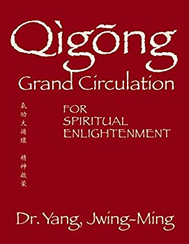 taoist tai chi foundation exercises