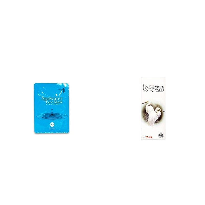 太いベーコンオーバードロー[2点セット] ひのき炭黒泉 スパウォーターフェイスマスク(18ml×3枚入)?飛騨銘菓 しらさぎ物語 [特小](11枚入)