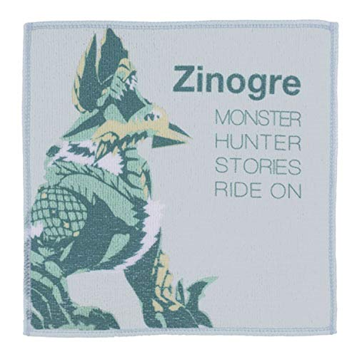 Banpresto ?????? Monster Hunter Stories: Ride On Ichiban KUJI E-Preis Stoffserviette: Zinogre