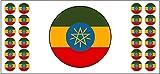 Äthiopien-Flagge Banner – Poster – Party-Dekoration