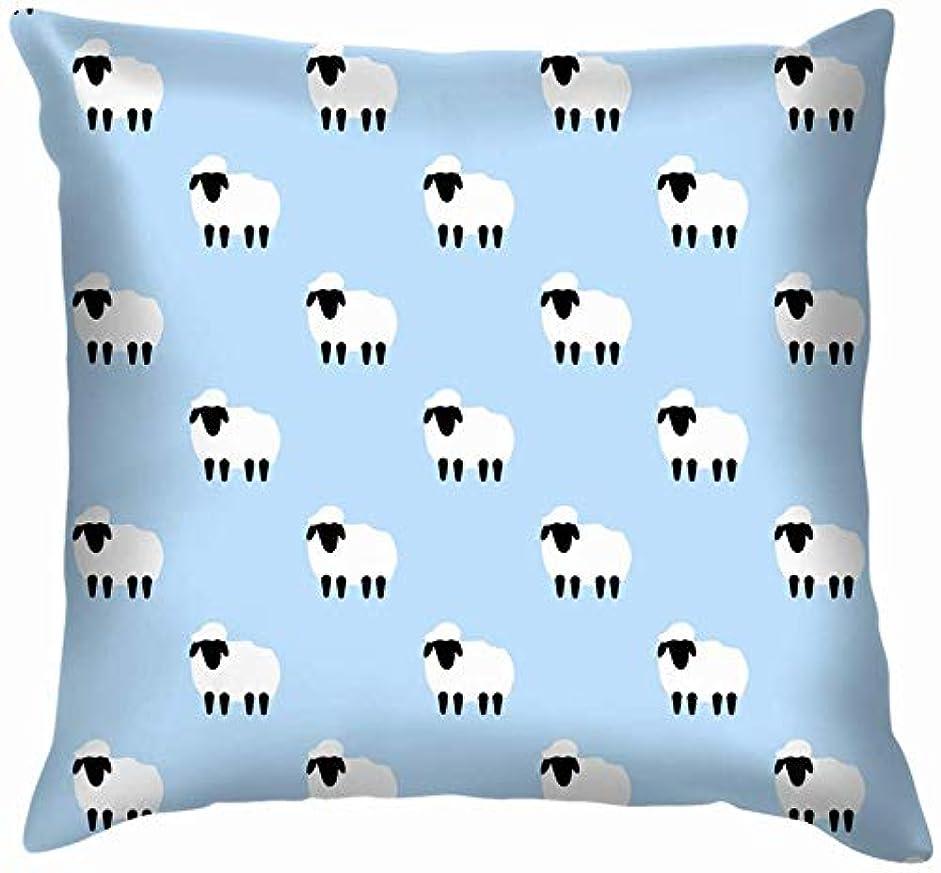 歩行者ロードされた宿る漫画羊動物野生動物スロー枕カバーホームソファクッションカバー枕カバーギフト45×45センチ