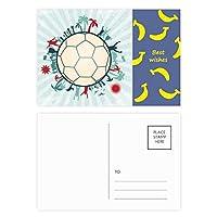 地球の木のサッカー・スポーツ バナナのポストカードセットサンクスカード郵送側20個