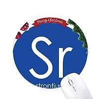 元素元素周期表アルカリ土類金属ストロンチウムSr クリスマスツリーの滑り止めゴム形のマウスパッド