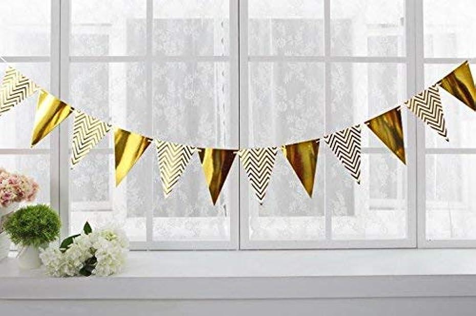 社会学交渉する才能gundoop 誕生日 飾り付け フラッグガーランド バースデー 飾り ガーランド デコレーション ゴールド