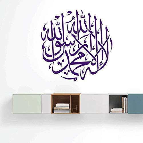 AKmene Etiqueta de la Pared árabe Redonda Etiqueta de la Pared del Vinilo 68X68cm