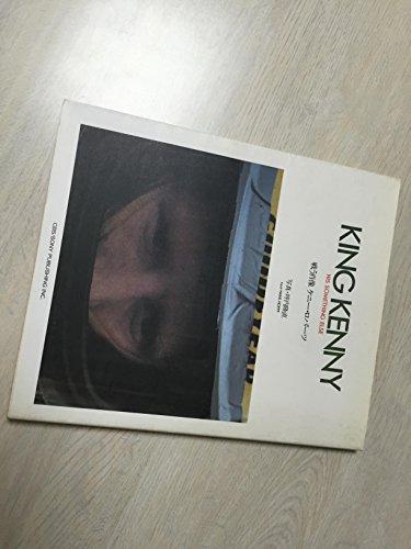 King Kenny―戦う肖像 ケニー・ロバーツの詳細を見る