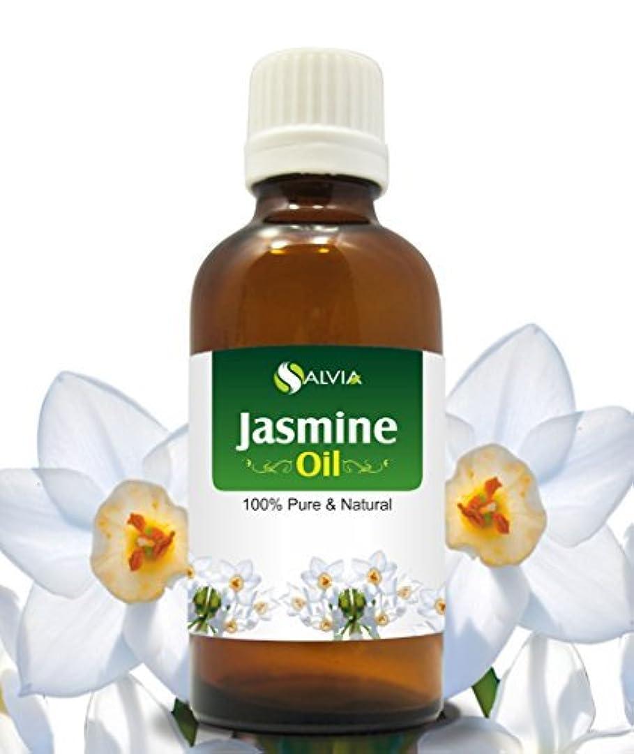 恵み解明する節約JASMINE OIL 100% NATURAL PURE UNDILUTED UNCUT ESSENTIAL OILS 15ml by SALVIA