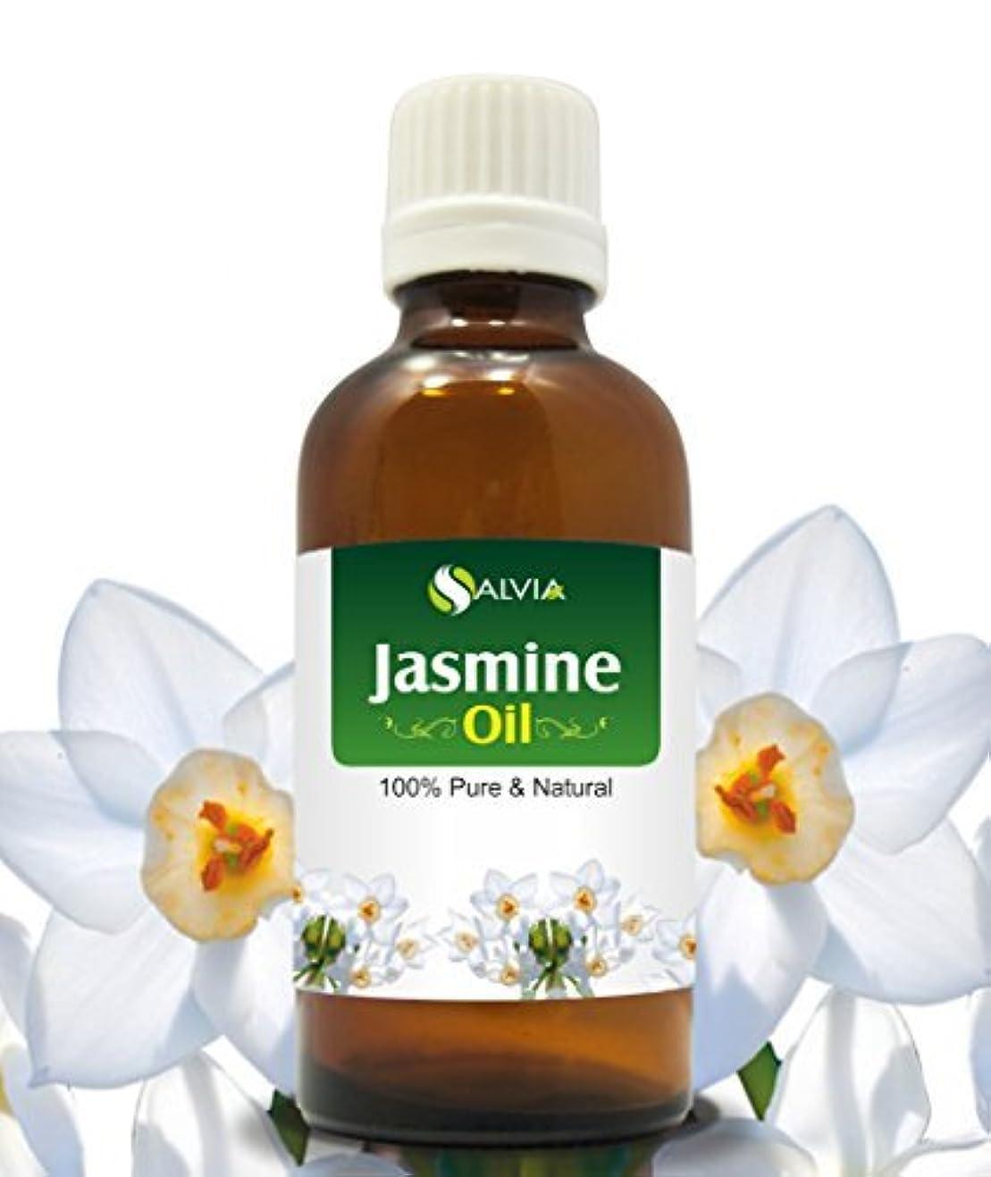ボアタンパク質名門JASMINE OIL 100% NATURAL PURE UNDILUTED UNCUT ESSENTIAL OILS 15ml by SALVIA