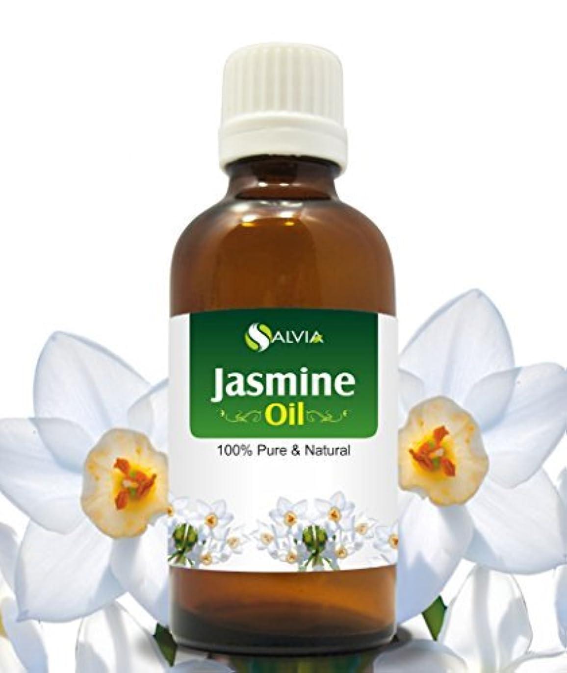 村仕える毒JASMINE OIL 100% NATURAL PURE UNDILUTED UNCUT ESSENTIAL OILS 30ml by SALVIA