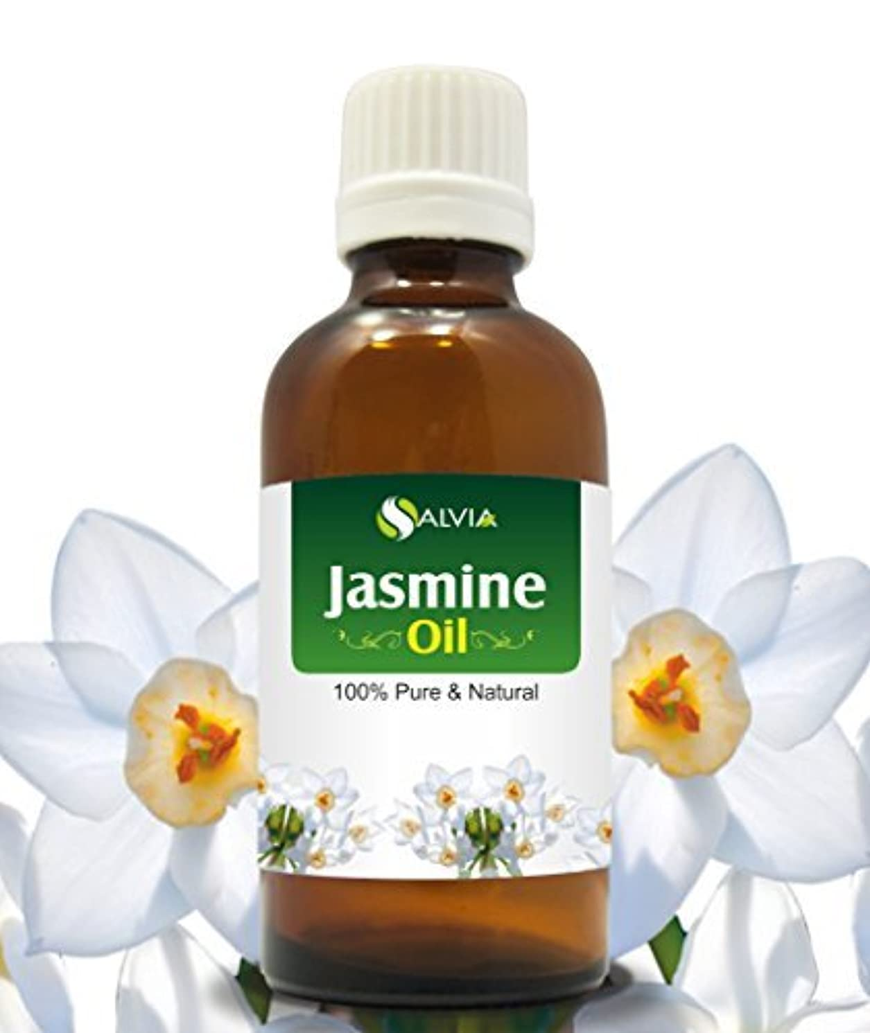 まもなく夕方塩辛いJASMINE OIL 100% NATURAL PURE UNDILUTED UNCUT ESSENTIAL OILS 30ml by SALVIA