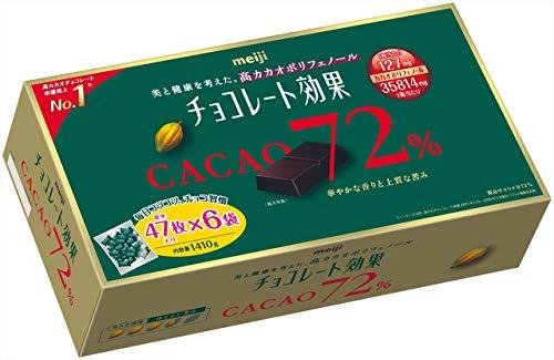 明治 チョコレート効果カカオ72% メガサイズ 1410g