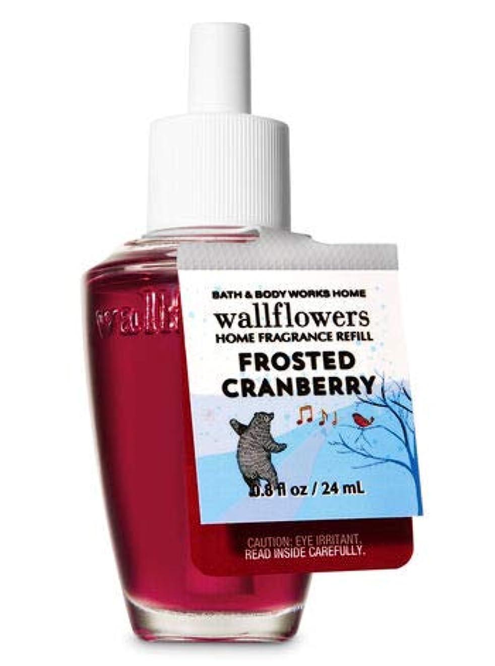 散らす称賛アボート【Bath&Body Works/バス&ボディワークス】 ルームフレグランス 詰替えリフィル フロステッドクランベリー Wallflowers Home Fragrance Refill Frosted Cranberry [並行輸入品]