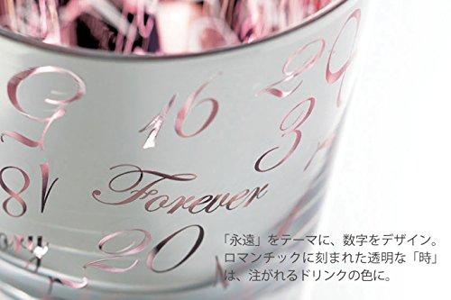 アペックスハート『ForeverR&Bペアグラス』