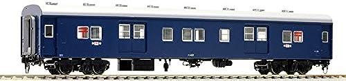tienda de bajo costo azul de calibre HO 57035 Suyu 13 forman camioen de de de correo No 15  barato y de alta calidad