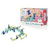 バンダイ ころがスイッチ ドラえもん ボリュームデラックスキット (おもちゃ屋が選んだクリスマスおもちゃ2020「幼児、知育玩具」部門 選出商品)