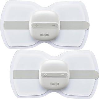 日立マクセル(株) 低周波治療器 もみケア ホワイト×2個 MXTS-MR100W2P