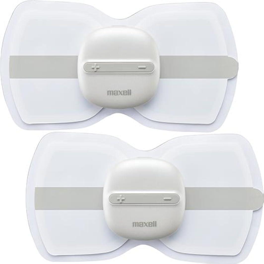 ふさわしい立ち寄る効果的日立マクセル(株) 低周波治療器 もみケア ホワイト×2個 MXTS-MR100W2P