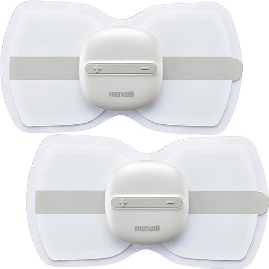 協力低下幹日立マクセル(株) 低周波治療器 もみケア ホワイト×2個 MXTS-MR100W2P