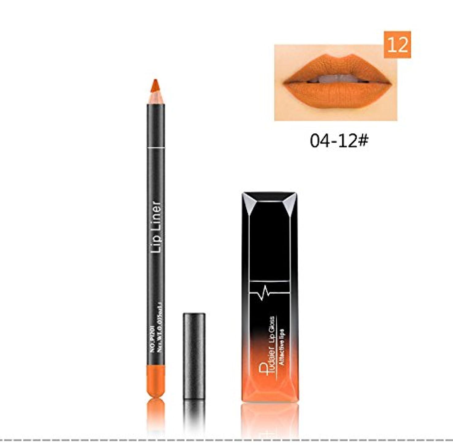 大胆不敵準拠学校教育(12) Pudaier 1pc Matte Liquid Lipstick Cosmetic Lip Kit+ 1 Pc Nude Lip Liner Pencil MakeUp Set Waterproof Long Lasting Lipstick Gfit
