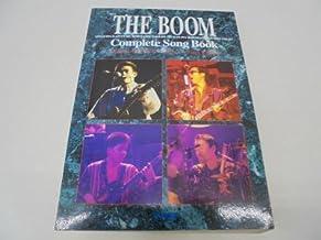 THE BOOMギター全曲集 (オール・アバウト)