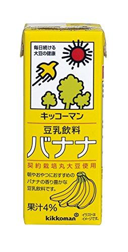 キッコーマン『豆乳飲料バナナ』