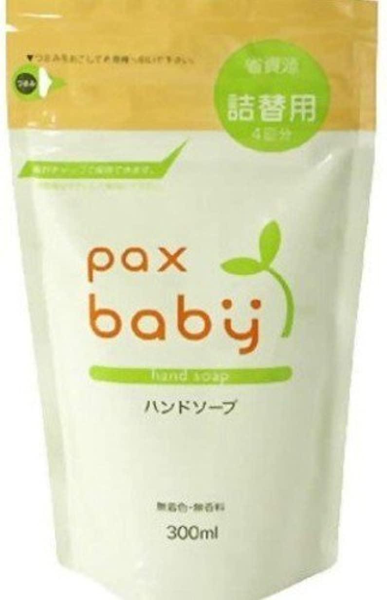 データム上へ畝間太陽油脂 パックスベビー ハンドソープ 詰替用 300ml (赤ちゃん用 手洗い 石けん)×12点セット (4904735054849)