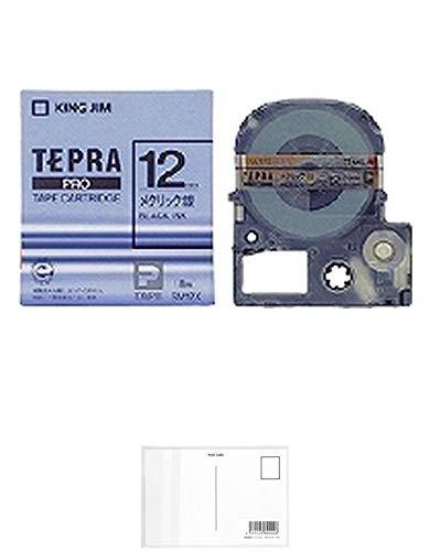 キングジム テープカートリッジ テプラPRO SM12X メタリック銀 12mm 【× 2 個 】 + 画材屋ドットコム ポストカードA