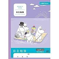 アピカ ムーミン学習帳 セミB5 自主勉強 5mm方眼 10mm実線入 LU705J 【まとめ買い10冊セット】