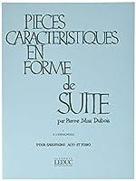 デュボア : 性格的小品集 スペイン風に (サクソフォン、ピアノ) ルデュック出版