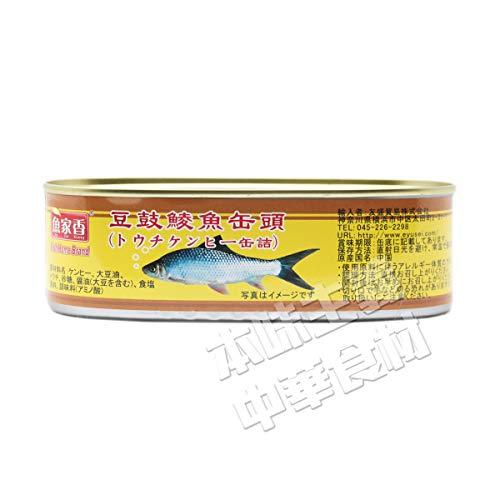 魚家香 豆鼓?魚缶頭(トウチケンヒー缶)184g