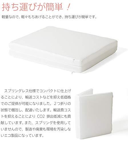 ベビー用高反発マットレス「AIRCOOL(エアクール)【N5-R】」(レギュラーサイズ・1200×700)