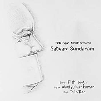 Satyam Sundaram