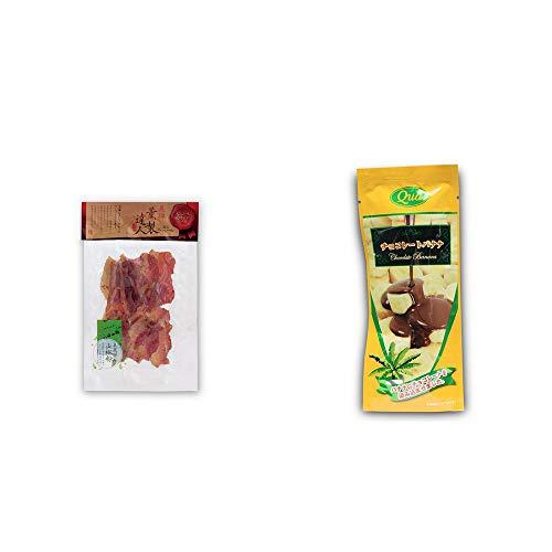 [2点セット] 薫製達人 豚バラベーコン燻製(60g)[飛騨山椒付き]・フリーズドライ チョコレートバナナ(50g)