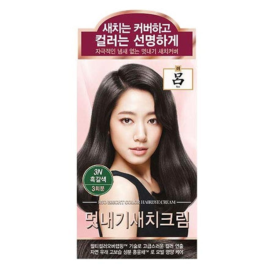 月面後継偽物アモーレパシフィック呂[AMOREPACIFIC/Ryo] ブライトカラーヘアアイクリーム 3N ダークブラウン/Bright Color Hairdye Cream 3N Dark Brown