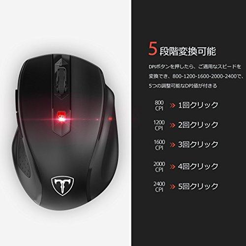 Qtuo『ワイヤレスマウス』