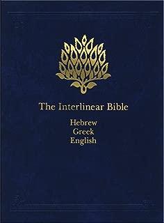 The Interlinear Bible: Hebrew-Greek-English (English, Hebrew and Greek Edition)