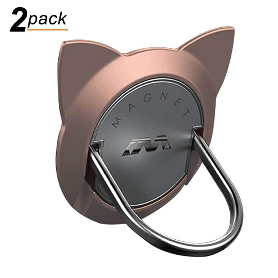 Cat Ring Phone Holder, Phone Ring for Magnetic Car Mount, 360 Rotation Cute Finger Ring Stand Grip Loop Kickstand for iPhone X 8 7 6s, Galaxy S7 S8 S9 and More (Pack of 2, Rose Gold)