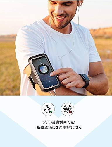 ランニングアームバンドスポーツランニングスマホアームバンドMPOW欧米で大評価、今日本で初売り、タッチ操作OK防水防汗軽量小物収納調節可能夜間反射iPhone11Pro/11/XR/XsMAX/8/7/6S/6PLUS、Xperia、Samsung、Androidなど6.5インチまでのスマホに対応