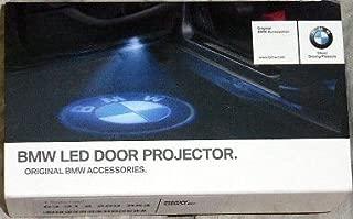 BMW OEM LED Door Logo Projector - All Models OEM BMW Brand Factory Packaging