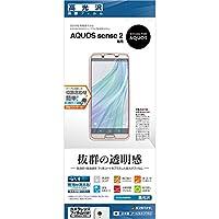 ラスタバナナ AQUOS sense2 SH-01L/SHV43/SH-M08 フィルム 平面保護 高光沢 アクオスセンス2 液晶保護フィルム P1429AQOS2