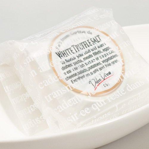≪ラッピング包装≫白トリュフソルト 25g(トリュフ塩)