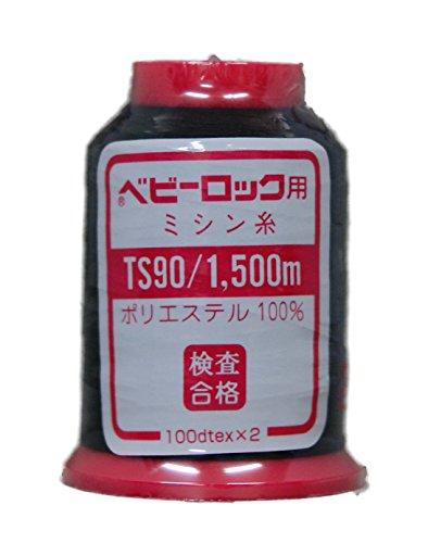 ベビーロックミシン糸   TS90番1500m  黒