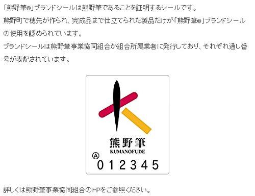 熊野筆竹宝堂正規品アイライナーブラシRR-SL3毛材質:イタチ広島化粧筆