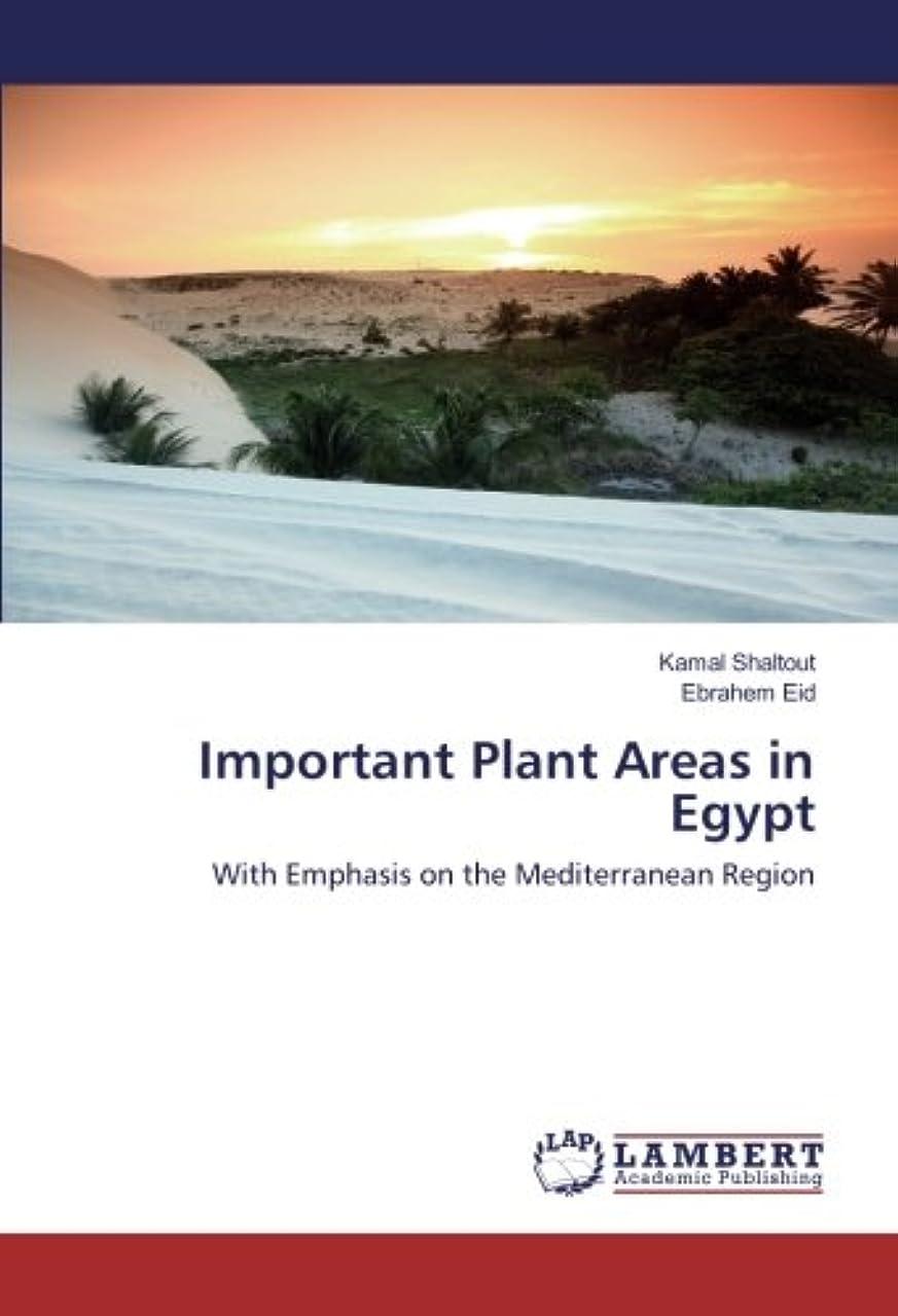 無意味北細いImportant Plant Areas in Egypt: With Emphasis on the Mediterranean Region