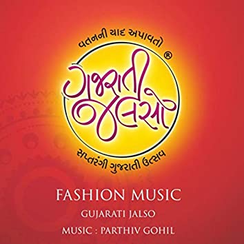 Gujarati Jalso Fashion Music