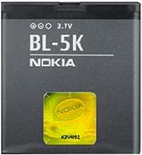 Nokia Original Li-Ion Battery for Nokia N85 and N86