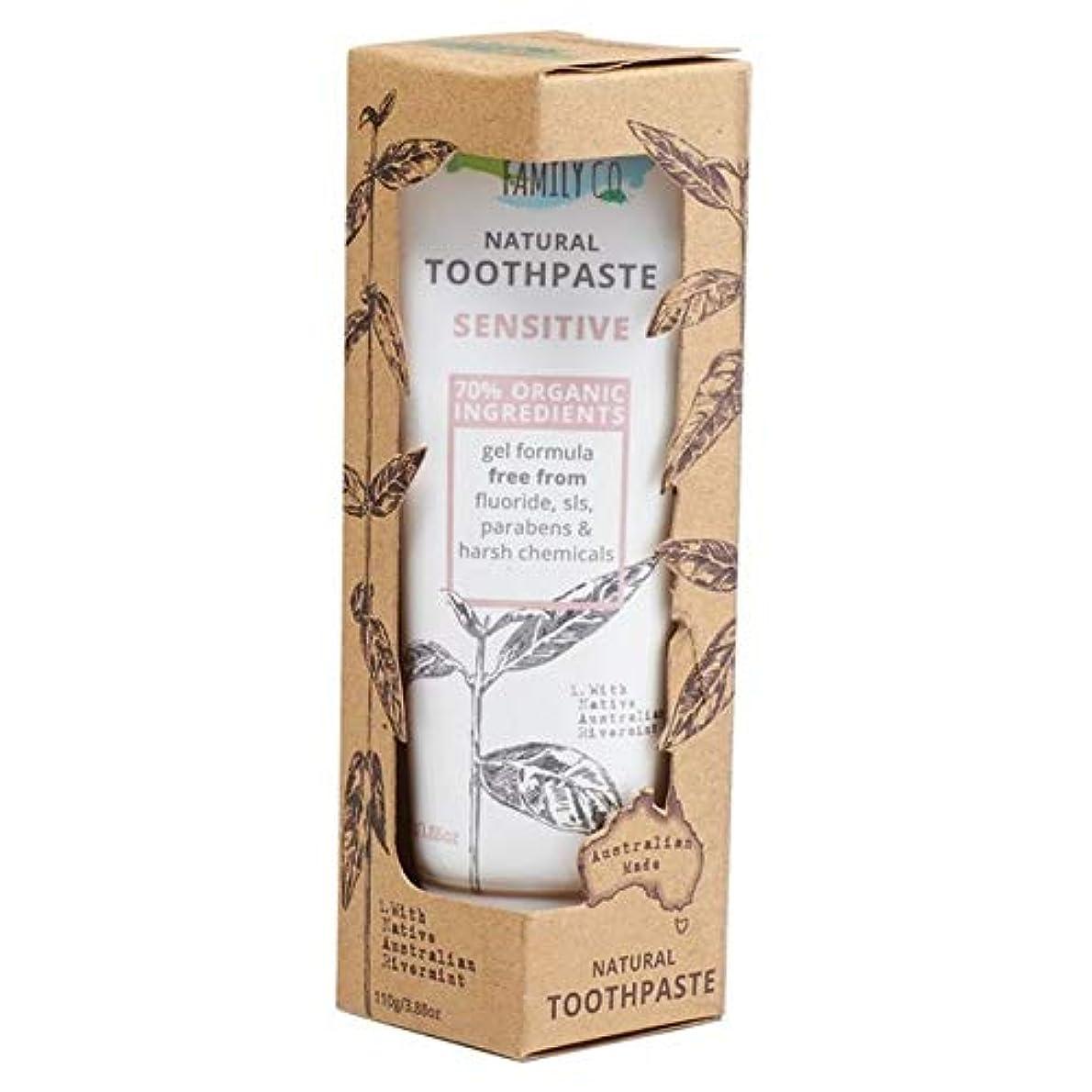 カリキュラムセンチメートル緑[Natural Family ] 自然な家族に敏感な歯磨き粉の110グラム - Natural Family Sensitive Toothpaste 110g [並行輸入品]