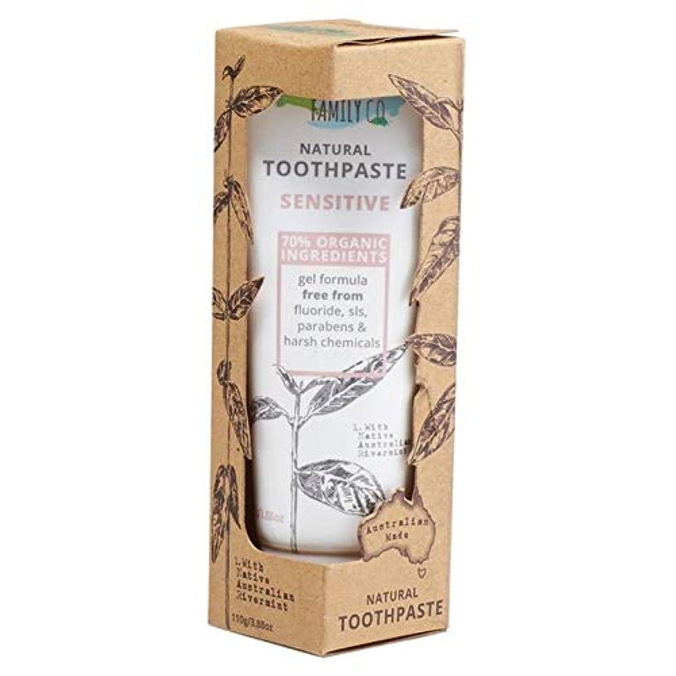 離れたパン屋オーク[Natural Family ] 自然な家族に敏感な歯磨き粉の110グラム - Natural Family Sensitive Toothpaste 110g [並行輸入品]