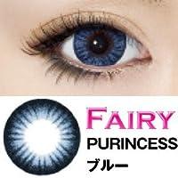 処方箋不要 シンシア フェアリー ( Fairy ) プリンセス カラー コンタクト レンズ 1ヶ月交換 度なし ブルー